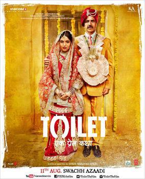 Toilet: