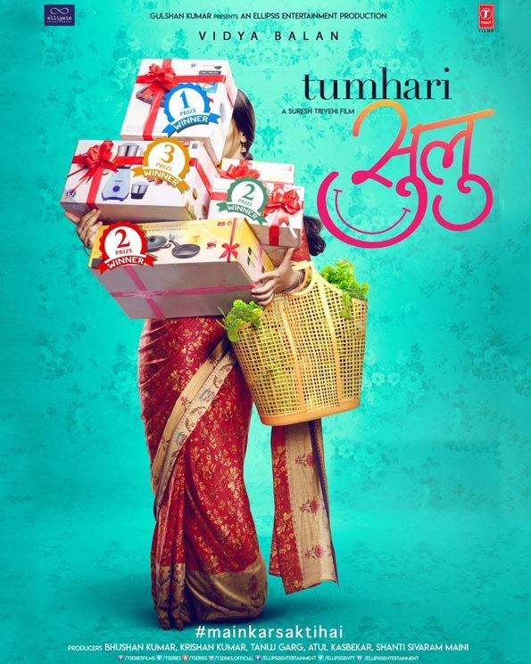 Tumhari